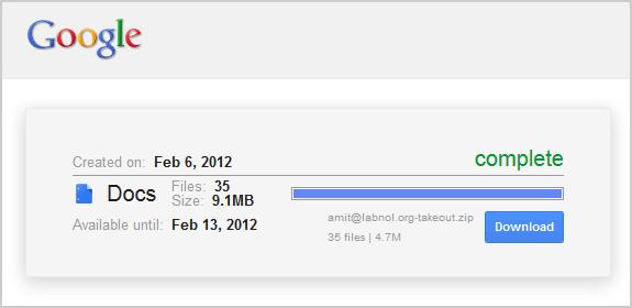 эспорт всех файлов Google Docs