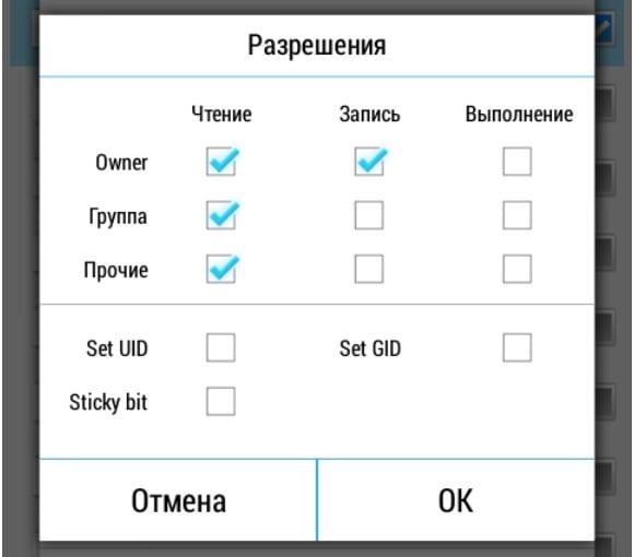 Рутирование Nokia X