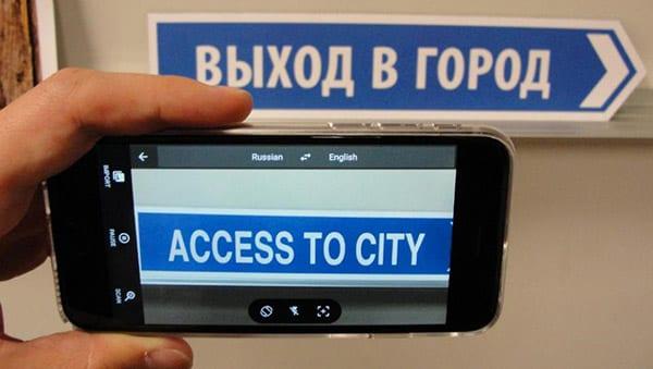 Word Lens использует режим видео в камере смартфона