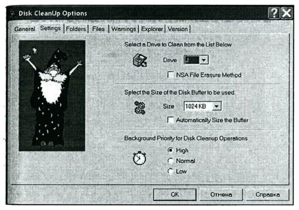 Окно установок программы CleanUp v5.12