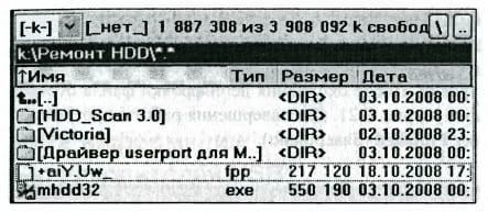 Результаты шифрования файла: зашифровано имя и содержание файла, изменена дата создания файла (отображено время шифрования файла)