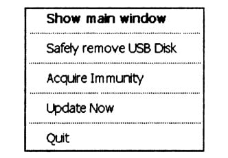 Дополнительное меню управления программой USB Disk Security