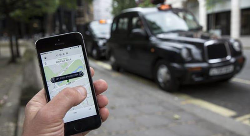 Uber отслеживает местоположение